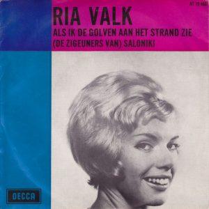 Radio Riverside - 'Uit de Tijd van Toen'